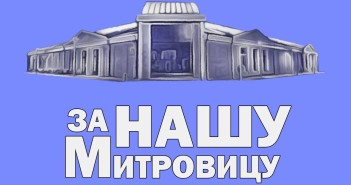 logo-nasa-mitrovica