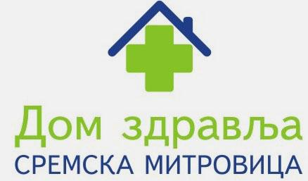 Za mitrovačke pacijente devet ambulanti, hitna pomoć i respiratorni centar