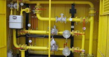SREM-GAS-ILSUTRACIJA-600x300